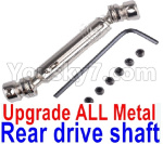 Wltoys 12428 Car Spare Parts-25-02 0024 -0025 Upgrade Metal Rear drive shaft assembly-Silver