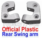 Wltoys 12428 Car Spare Parts-0042-01 Official Plastic Positioning piece for the Left and Right Rear Swing arm(2pcs)