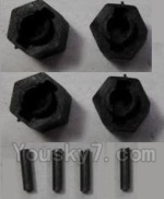 Wltoys 24438 Car Spare Parts-0195 Hexagon adapter(4pcs)