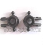 Wltoys A323-12 Spare Parts- Steering cup(2pcs)