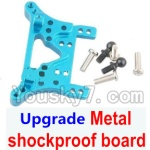 Wltoys A949 Parts-77 Upgrade Metal shockproof board-Blue