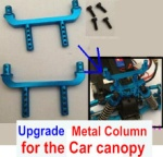 Wltoys A959 Parts-09 Upgrade Metal Column for the Car canopy(2pcs)