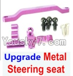 Wltoys A959 Parts-64 Ugrade Metal Steering seat-Purple