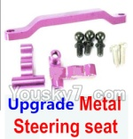 Wltoys A969-B-11-04 Parts-Ugrade Metal Steering seat-Purple