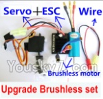 Wltoys A969-B-13-05 Parts-Upgrade Brushless Set(Include the Brushless motor,ESC,Servo,Conversion wire)