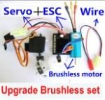 Wltoys A969 Parts-25 Upgrade Brushless Set(Include the Brushless motor,ESC,Servo,Conversion wire)