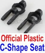 Wltoys K949 Parts-10-01 Official Plastic C-Shape Seat-2pcs