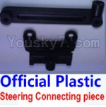 Wltoys K949 Parts-15-01 Official Plastic Steering connecting piece