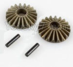 Wltoys K949 Parts-44 Differential gear(2pcs)