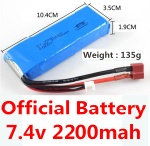Wltoys K949 Parts-78-01 Official 7.4v 2200mah battery with T-shape plug(Size-10.4X3.5X1.9CM)-(Weight-135g)