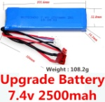 Wltoys K949 Parts-78-02 Upgrade 7.4v 2500mah 25C battery with T-shape plug(Size-101.6X32.8X14.3MM)-(Weight-106.3g)