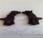 Wltoys L303 Spare Parts-13 Gear Box cover(2pcs)