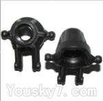 Hosim S911 Parts-SJ09 Steering Cup-(2pcs)