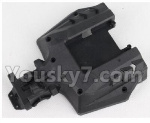 Hosim 9125 Parts-17 SJ17 Rear and Upper body cover