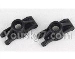 Hosim 9130 Parts-SJ12 Rear Steering Cup(2pcs)
