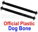 Hosim 9136 Parts-Rear Drive shaft,Dog Bone(2pcs)-(Original Plastic)-WJ05