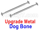 Hosim 9136 Parts-Upgrade Metal Drive shaft,Dog Bone(2pcs)-WJ06