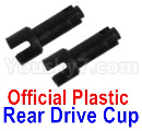 XinLeHong Toys 9137 Parts-Rear Drive Cup assembly(Original Plastic),Differential Cup(2pcs)-WJ03