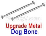 Hosim Q901 Parts-Upgrade Metal Drive shaft,Dog Bone(2pcs)-QWJ03