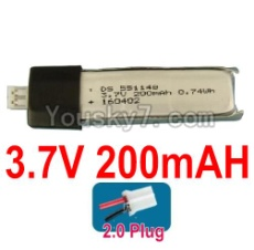 3.7V Battery 04-01 3.7v 200mah 15C Battery with White 2.0 Plug-551148