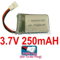 3.7V Battery 07-01 3.7v 250mah 15C Battery with Two wire-602030