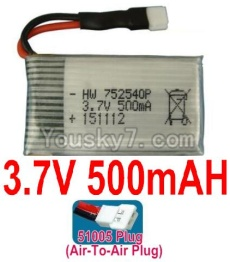 3.7V Battery 12-01 3.7V 500mah Battery with 51005 Air-to-air Plug-752540P