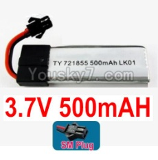 3.7V Battery 12-03 3.7v 500mah Battery with Black SM Plug-721855-Version 1 with cover