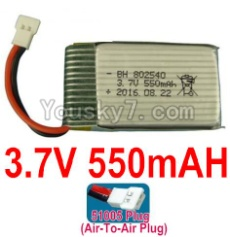 3.7V Battery 14-01 3.7V 550mah Battery with 51005 Air-to-air Plug-802540