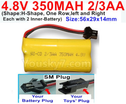 4.8V 350MAH NI-CD Battery(2/3AA-Shorter)-With SM Plug-(Shape-H-Shape, One Row,left and Right Each with 2 Inner-Battery)-Size-56x29x14mm