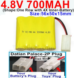 4.8V 700MAH NI-MH Battery-With Datian Palace-2P Plug(The D-Shape hole is Black wire)-(Shape-One Row with 4X Inner battery)-Size-56x50x15mm