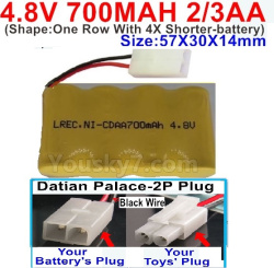 4.8V 700MAH NI-CD Battery(2/3AA-Shorter)-With Datian Palace-2P Plug(The D-Shape hole is Black wire)-(Shape-One Row With 4X Shorter-battery)-Size-50X29X29mm