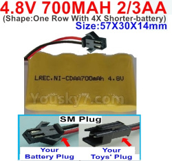 4.8V 700MAH NI-CD Battery(2/3AA-Shorter)-With SM Plug-(Shape-One Row With 4X Shorter-battery)-Size-50X29X29mm