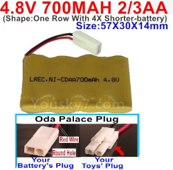 4.8V 700MAH NI-CD Battery(2/3AA-Shorter)-With Oda Palace Plug(Round hole-Red Wire)-(The D-Shape hole is Black wire)-(Shape-One Row With 4X Shorter-battery)-Size-50X29X29mm