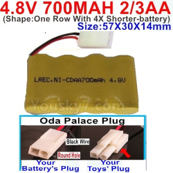4.8V 700MAH NI-CD Battery(2/3AA-Shorter)-With Oda Palace Plug(Round hole-Black Wire)-(The D-Shape hole is Black wire)-(Shape-One Row With 4X Shorter-battery)-Size-50X29X29mm