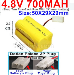 4.8V 700MAH NI-MH Battery-With Datian Palace-2P Plug(The D-Shape hole is Black wire-(Shap-Two Row-Each Row With 2X Inner-battery)-Size-50X29X29mm