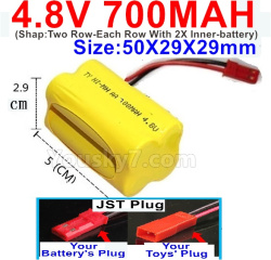 4.8V 700MAH NI-MH Battery-With JST Plug-(Shap-Two Row-Each Row With 2X Inner-battery)-Size-50X29X29mm
