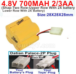 4.8V 700MAH NI-CD Battery(2/3AA-Shorter)-With Datian Palace-2P Plug(The D-Shape hole is Black wire)-(Shape-Two Row-Upper Row With 2X battery,Lower Row With 2X Battery)-Size-28X28X28mm
