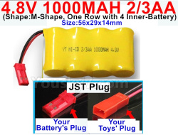 10-01 4.8V 1000MAH NI-CD Battery(2-3AA)-With JST Plug-(Shape-M-Shape, One Row with 4 Inner-Battery)-Size-56x29x14mm