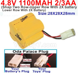 4.8V 1100MAH NI-CD Battery(2/3AA-Shorter)-With Oda Palace Plug(Round hole-Red Wire)-(Shape-Two Row-Upper Row With 2X battery,Lower Row With 2X Battery)-Size-28X28X28mm