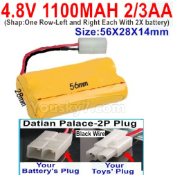 4.8V 1100MAH NI-CD Battery(2/3AA-Shorter)-With Datian Palace-2P Plug(The D-Shape hole is Black wire)-(ShapOne Row-Left and Right Each With 2X battery)-Size-56X28X14mm