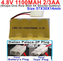 4.8V 1100MAH NI-CD Battery(2/3AA-Shorter)-With Datian Palace-2P Plug(The D-Shape hole is Black wire)-(Shape-One Row With 4X Shorter-battery)-Size-50X29X29mm
