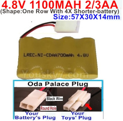 4.8V 1100MAH NI-CD Battery(2/3AA-Shorter)-With Oda Palace Plug(Round hole-Black Wire)-(The D-Shape hole is Black wire)-(Shape-One Row With 4X Shorter-battery)-Size-50X29X29mm