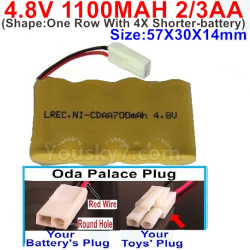 4.8V 1100MAH NI-CD Battery(2/3AA-Shorter)-With Oda Palace Plug(Round hole-Red Wire)-(The D-Shape hole is Black wire)-(Shape-One Row With 4X Shorter-battery)-Size-50X29X29mm