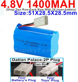 4.8V 1400MAH NI-CD Battery-With Datian Palace-2P Plug(The D-Shape hole is Black wire)-(Shap-Two Row-Each Row With 2X Inner-battery)-Size-51X28.5X28.5mm