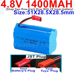 4.8V 1400MAH NI-CD Battery-With JST Plug-(Shap-Two Row-Each Row With 2X Inner-battery)-Size-51X28.5X28.5mm