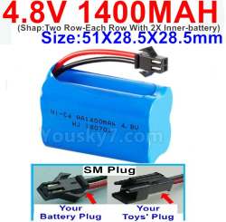 4.8V 1400MAH NI-CD Battery-With SM Plug-(Shap-Two Row-Each Row With 2X Inner-battery)-Size-51X28.5X28.5mm