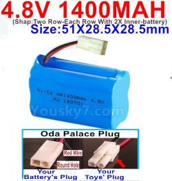 4.8V 1400MAH NI-CD Battery-With Oda Palace Plug(Round hole-Red Wire)-(Shap-Two Row-Each Row With 2X Inner-battery)-Size-51X28.5X28.5mm