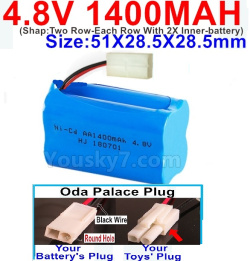 4.8V 1400MAH NI-CD Battery-With Oda Palace Plug(Round hole-Black Wire)-(Shap-Two Row-Each Row With 2X Inner-battery)-Size-51X28.5X28.5mm