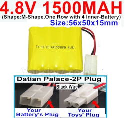 4.8V 1500MAH NI-CD Battery-With Datian Palace-2P Plug(The D-Shape hole is Black wire)-(Shape-M-Shape,One Row with 4 Inner-Battery)-Size-56x50x15mm