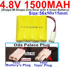 4.8V 1500MAH NI-CD Battery-With Oda Palace Plug(Round hole-Black Wire)-(Shape-M-Shape,One Row with 4 Inner-Battery)-Size-56x50x15mm